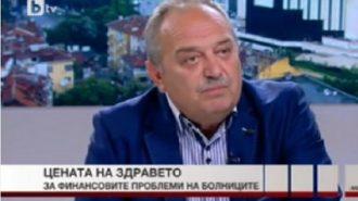 Д-р Венцислав Грозев: От лимитите страдат и пациентите, и лекарите