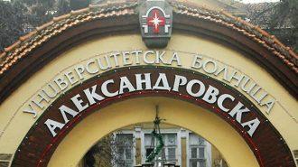 """УМБАЛ """"Александровска"""" удължава кампанията с безплатни офталмологични прегледи за хора над 65-годишна възраст"""
