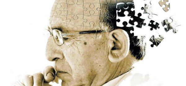 Форум по проблемите на болестта на Алцхаймер