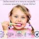 Кампания за здрави детски зъбки