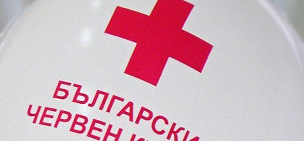 БЧК с благотворителна акция в Бургас