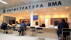ВМА започва програма за немедицинска подкрепа на пациентите си с тежки заболявания