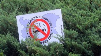 Да се затварят заведенията, които системно нарушават забраната за пушене, обмисля здравното министерство