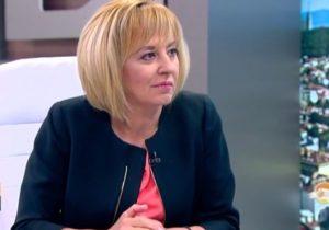 Мая Манолова: Парите за хората с увреждания се харчат неефективно
