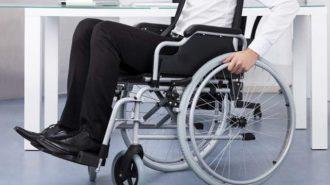 50% от бизнеса срещу защитата за хора с увреждания