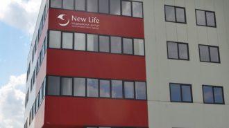 Най-модерната клиника за хемодиализа в гр. Бургас ще бъде открита на 19 юли