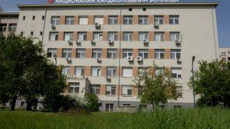 В МЗ не е постъпвало искане за закриване на отделението по рехабилитация към НКБ