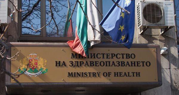 Държавата започва дискусия за кръстосаното донорство и трансплантирането на матка