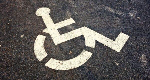 Надзорниците не приемат прехвърлянето на медицинските изделия за хората с увреждания към НЗОК