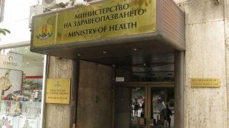 МЗ пусна първата централизирана поръчка за лекарства чрез Електронната система