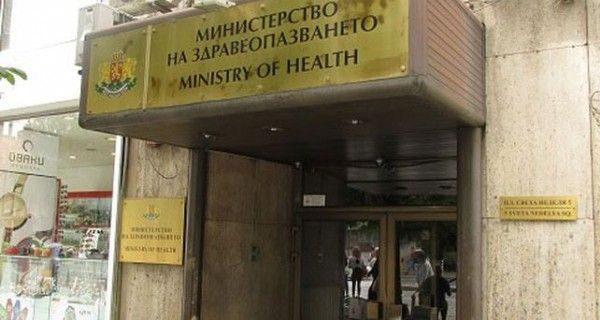 МЗ субсидира базите за обучение за местата, финансирани от държавата