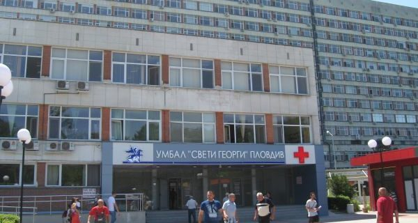 "Барокамерата в УМБАЛ ""Свети Георги"" на промоционална цена"