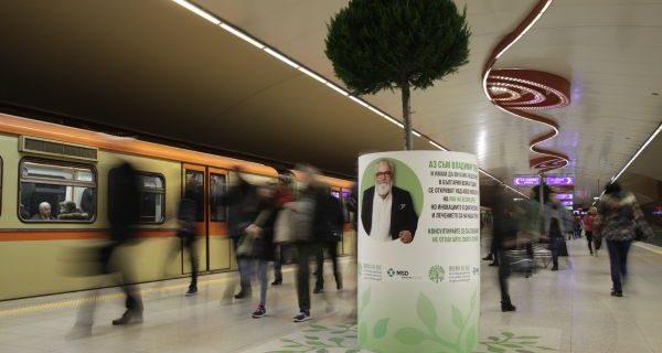 Водещи онколози: България трябва да има Национален раков план