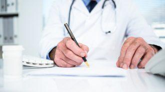 Трябва ли да плащам за издаване на болничен лист?