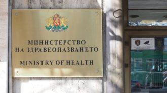 БЛС определи представителите си в Консултативния съвет за базите за обучение