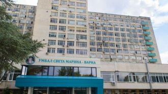 """Безплатни прегледи за рак на гърдата в УМБАЛ """"Св. Марина"""""""