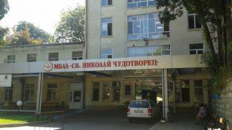 Болницата в Лом ще приема пациенти от видинската неврология