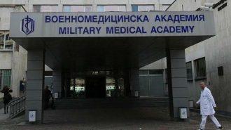 Капацитетът на ВМА е изчерпан, пациентите ще се насочват към други болници