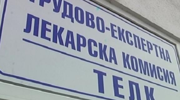 От МЗ съобщиха как ще се взимат ТЕЛК решенията по време на извънредното положение